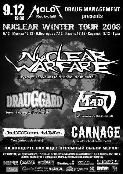 афиша фестиваля Nuclear Winter Fest - NUCLEAR WARFARE, CARNAGE, HIDDEN TIME, DRAUGGARD, MAD V