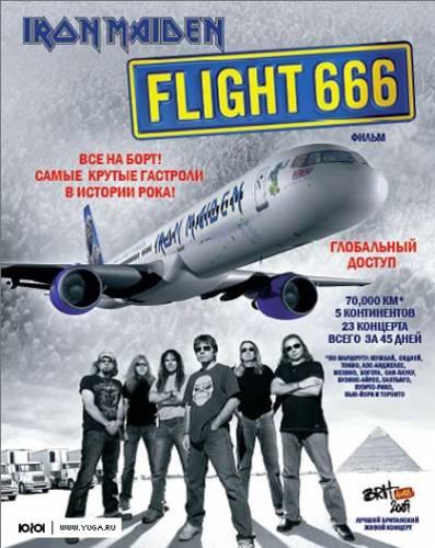 афиша фильма Iron Maiden: Flight 666