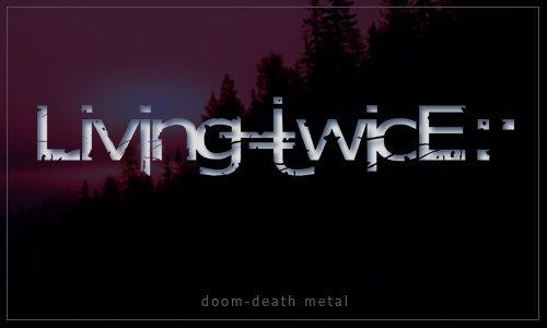 логотип группы Living Twice
