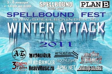 Четырехдневный фестиваль тяжелой музыки WINTER ATTACK 2011