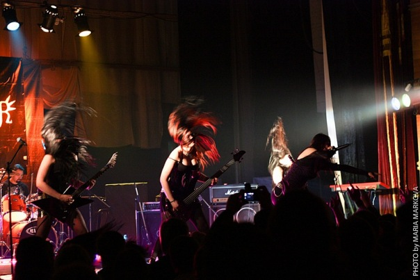 группа Frantic Amber