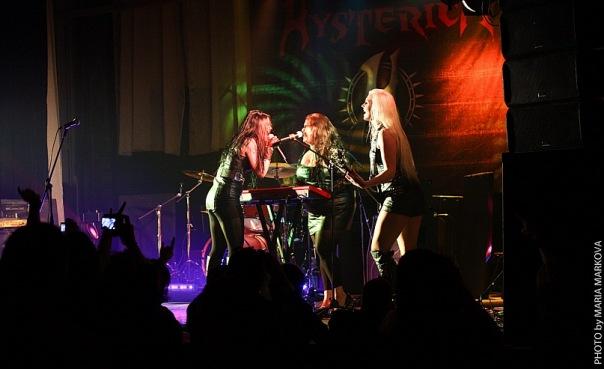 группа Hysterica в Туле